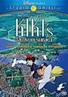 Poster of Kiki's Delivery Service
