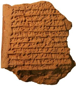 A clay tablet dating from 350 to 50 BC is seen in an …