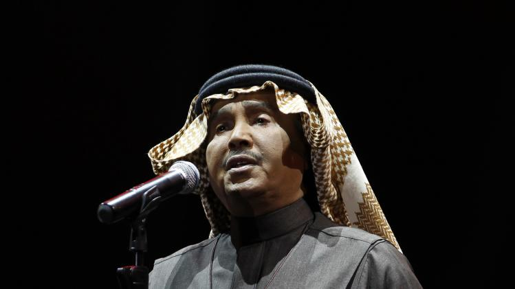 Saudi singer Mohammed Abdo performs at the Spring Of Culture concert in Manama
