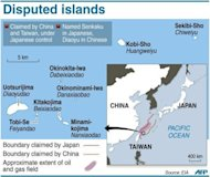 Graphic showing sea-border claims between Japan and China. Chinese ships have plied the waters of a disputed island chain, Japan&#39;s coastguard said, as a fleet of Taiwanese fishing boats set sail for the area, vowing to stake Taipei&#39;s claim