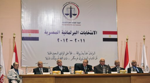Abdel Moez Ibrahim, head of Egypt's High Judicial Committee for Elections, gives a news conference to announce the outcome of the elections in Cairo