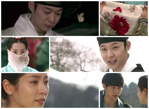 Is the Yellow Butterfly the Answer to ′Rooftop Prince′ Riddle?
