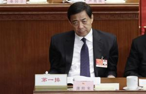 File photo of Bo Xilai at a plenary meeting of China's parliament, the National People's Congress, in Beijing