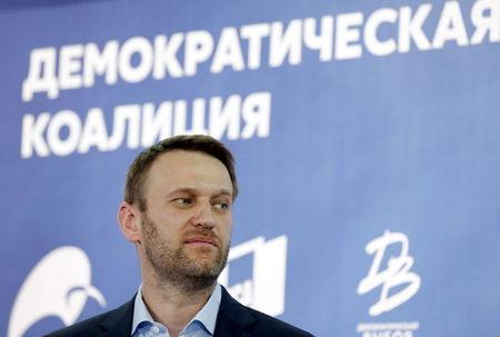 Russian Justice Ministry annuls opposition party registration