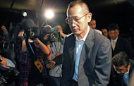Kyoto University professor Shinya Yamanaka arrives for a press conference at Kyoto University in Japan after winning the Nobel Medicine Prize. Yamanaka and Britain's John Gurdon won the prize for their work in cell programming
