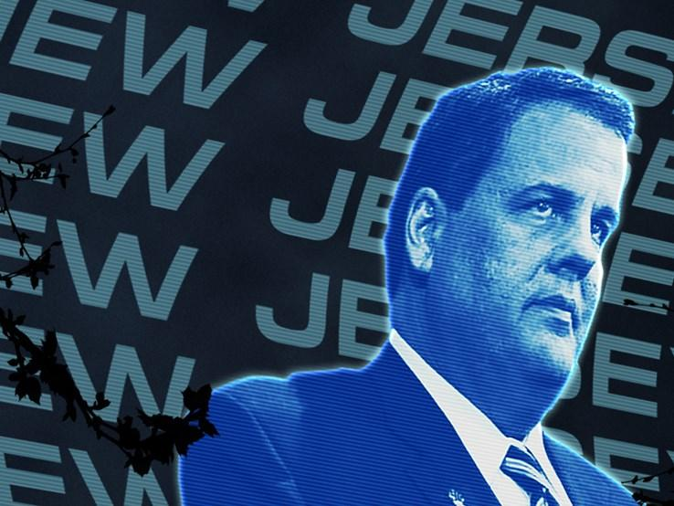 The OZY Hunger Games: Chris Christie's Road Gets Blocked