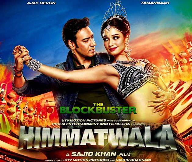 First look: Himmatwala