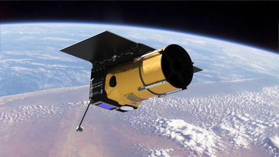 Space Telescope Crowdfunding Project Raises Over $200,000 on First Day