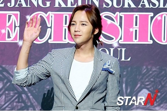Jang Geun Suk starting out his Asia tour