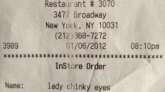 Papa John's Employee Calls Woman 'Lady Chinky Eyes' on Receipt (ABC News)
