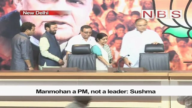 Manmohan a PM, not a leader: Sushma