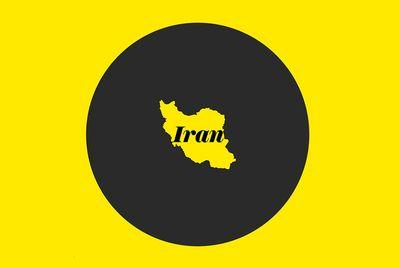 Frenemies: a story of Iran, Israel, and the United States