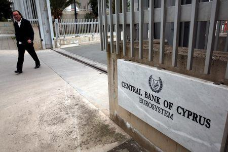 After Bank of Greece, Cyprus Central Bank also reports cyber attack