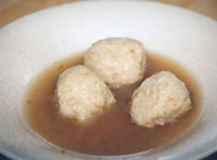 Cooking the vegetarian matzoh balls in broth instead of water added flavor.