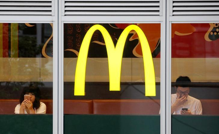 McDonald's sales beat estimates as turnaround gathers pace