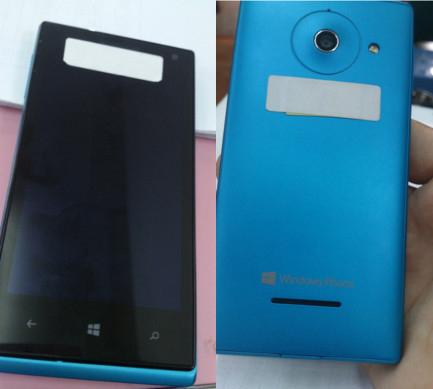 Huawei's Ascend W1 Windows Phone 8 smartphone revealed in leaked photos