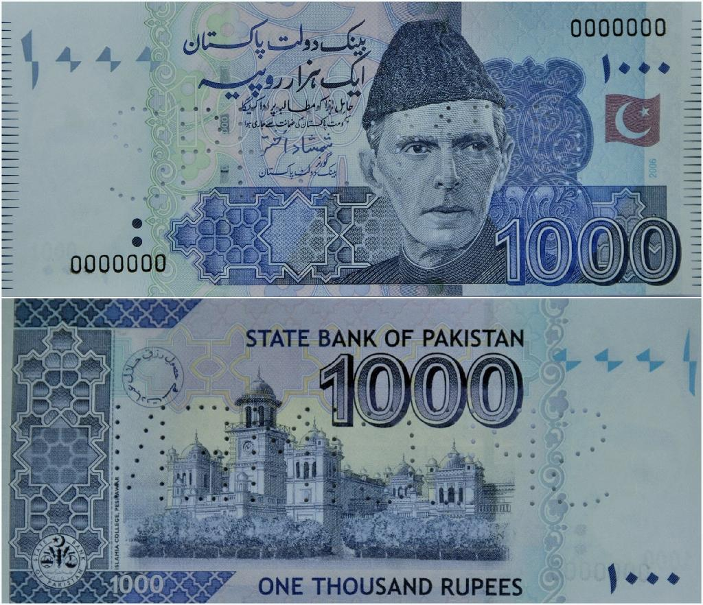 Pakistan slashes interest rates to 10 year low