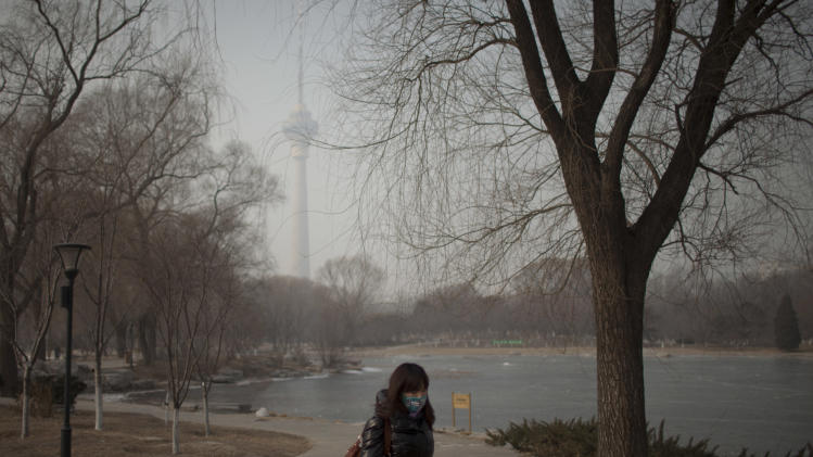 Severe Beijing smog prompts unusual transparency