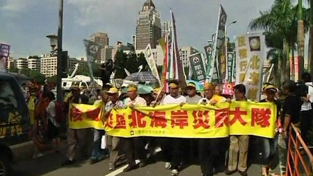 Taiwan protesters blast nuclear power