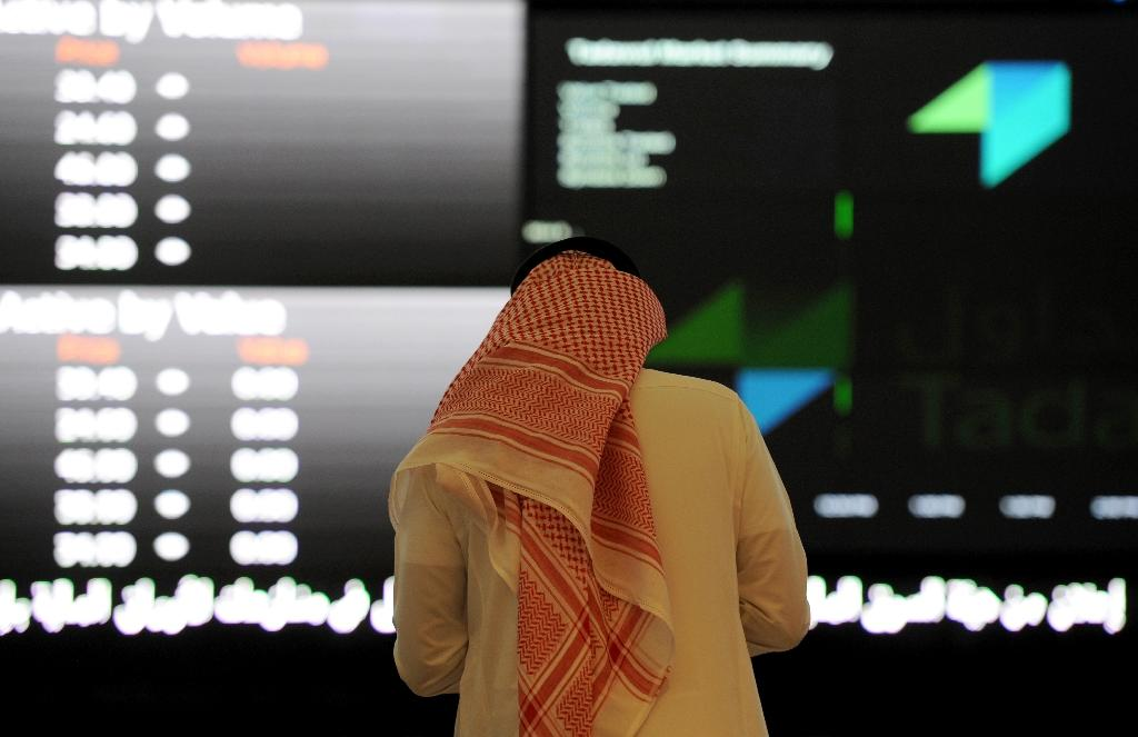 Oil price fall 'opportunity' for Saudi business: executive