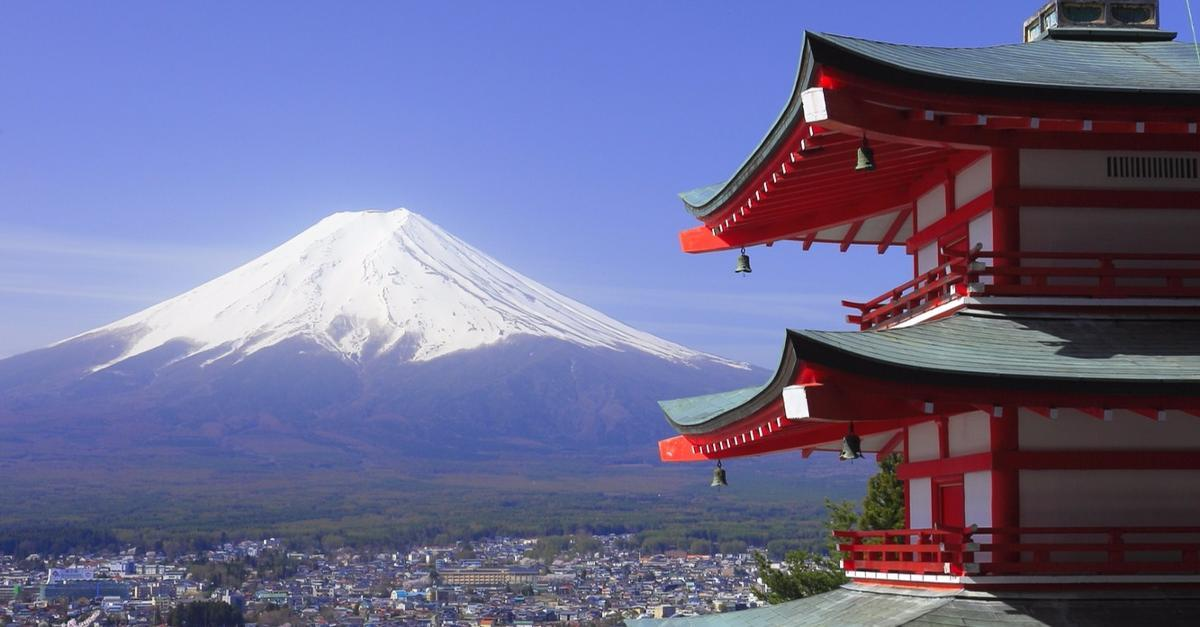 Enter for a chance to win a trip to Japan