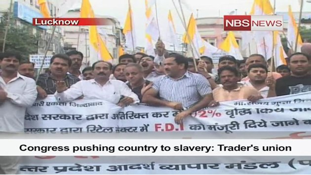 Congress pushing country to slavery: Trader's union