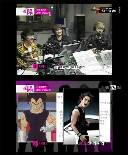 SHINee Members Reveal Jonghyun's Photo Was Edited Because He Was Too Muscular