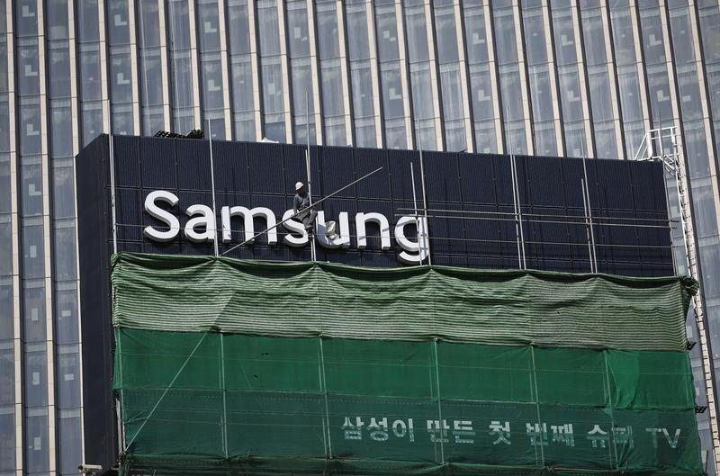 Samsung Elec says to provide memory chips to automaker Audi