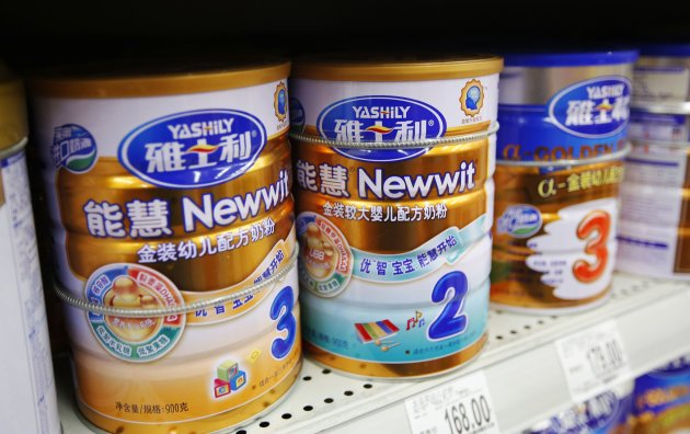 File photo of Yashili's milk powder products displayed at a supermarket in Beijing