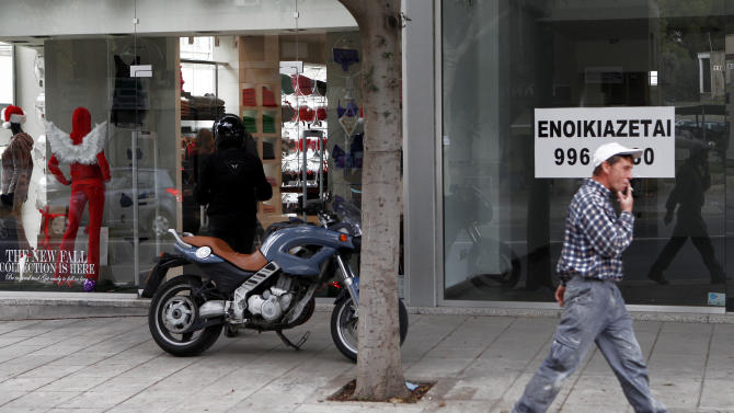 Cyprus uses pension money to pay holiday salaries