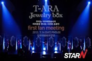 T-ara decides to refund fan meeting ticket price