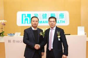 Human Health Strives to Expand in China Market