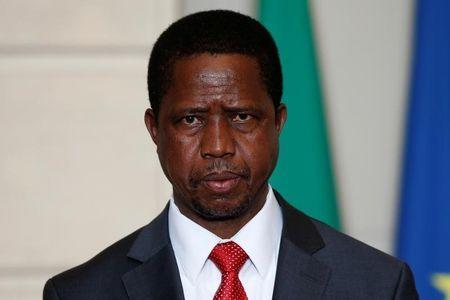 President Lungu takes oath of office