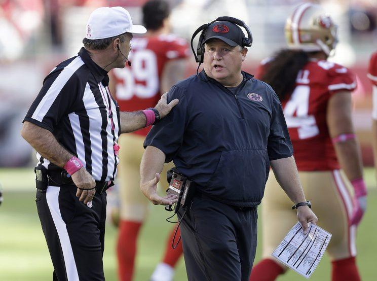 Chip Kelly reportedly auditions for maybe the last job you'd expect