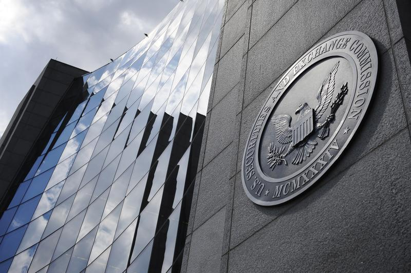 A general exterior view of the U.S. Securities and Exchange Commission (SEC) headquarters in Washington, June 24, 2011