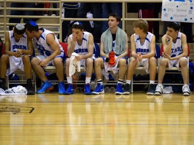 The Beren Academy bench during the state final loss — Smiley Pool/Houston Chronicle