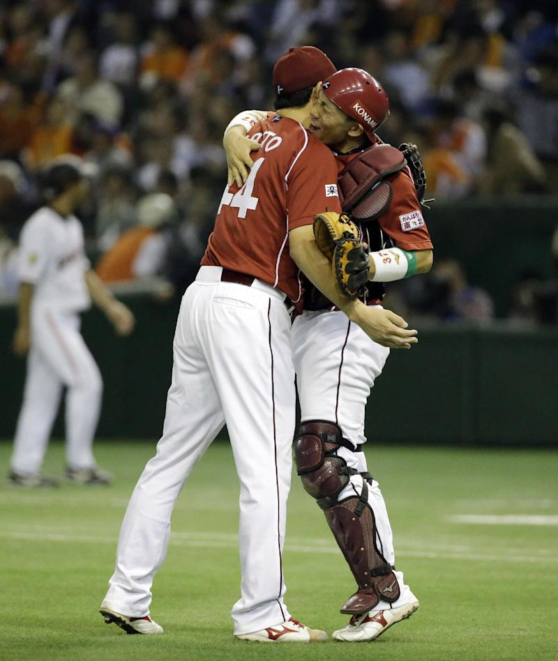 Rakuten Eagles take 2-1 lead in Japan Series