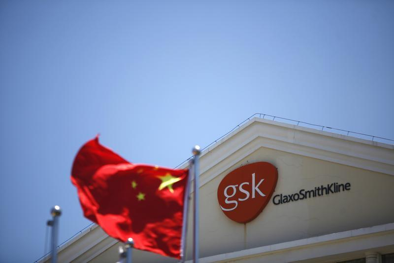 A Chinese national flag flutters in front of a GlaxoSmithKline (GSK) office building in Shanghai