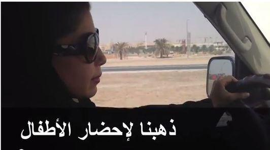 In the run-up to a planned mass protest in support of female drivers on October 26, Eman Al Nafjan, a Saudi activist, is continuing to post videos showing women drivers on the road in the country. Credit Eman Al Nafjan.
