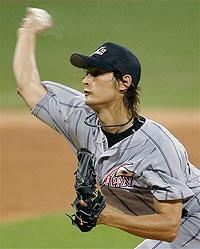 Rangers win Darvish rights with record bid