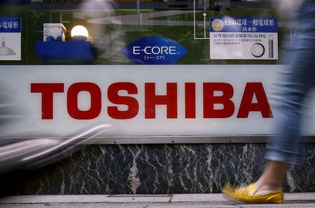 Toshiba to consider spin-off of chip-making business stake to Western Digital
