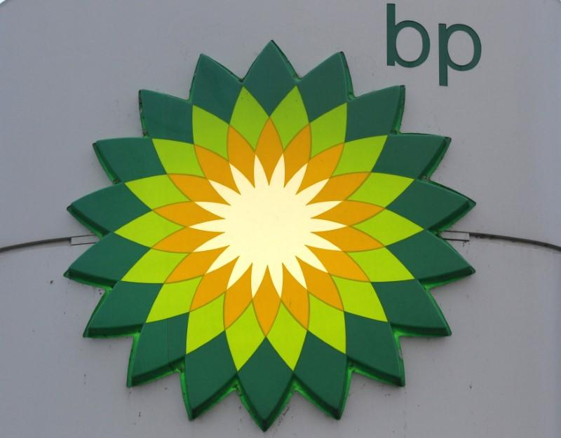BP Sells Interest in Shanghai SECCO Petrochemical Company to Partner