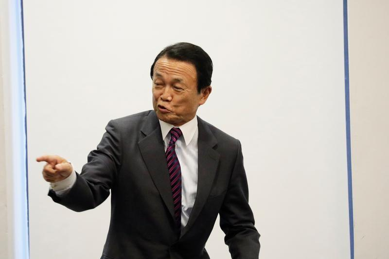 Japan's Aso pushes back against USA pressure for bilateral trade deal