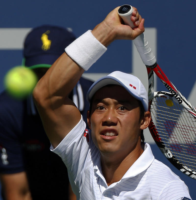 Quick work for Nishikori when opponent retires