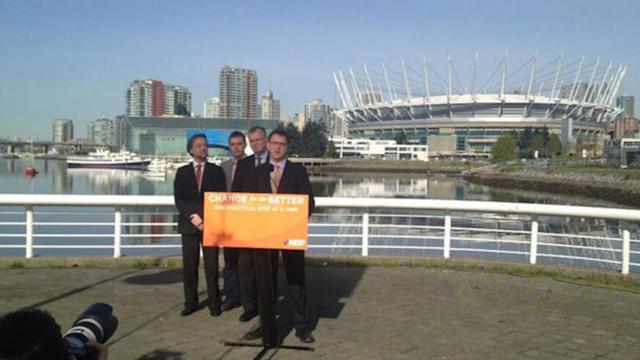 NDP contemplates selling BC Place