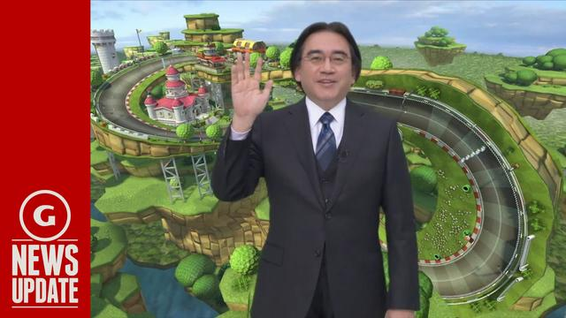 Nintendo to launch new console in emerging markets - GS News Update
