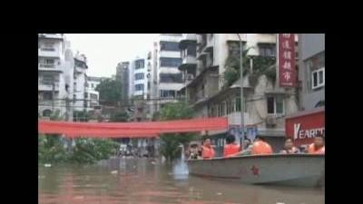Residents evacuated as China's Yangtze River ...