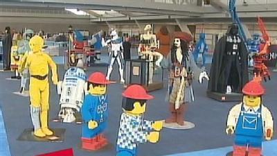 LEGO KidsFest Is Coming To Pittsburgh