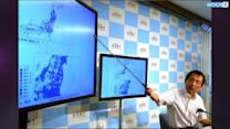 Quake Rocks Japan -- But No Tsunami