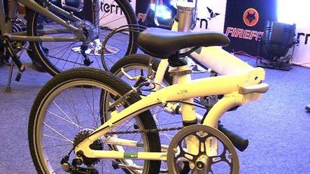 New folding bicycle from Firefox